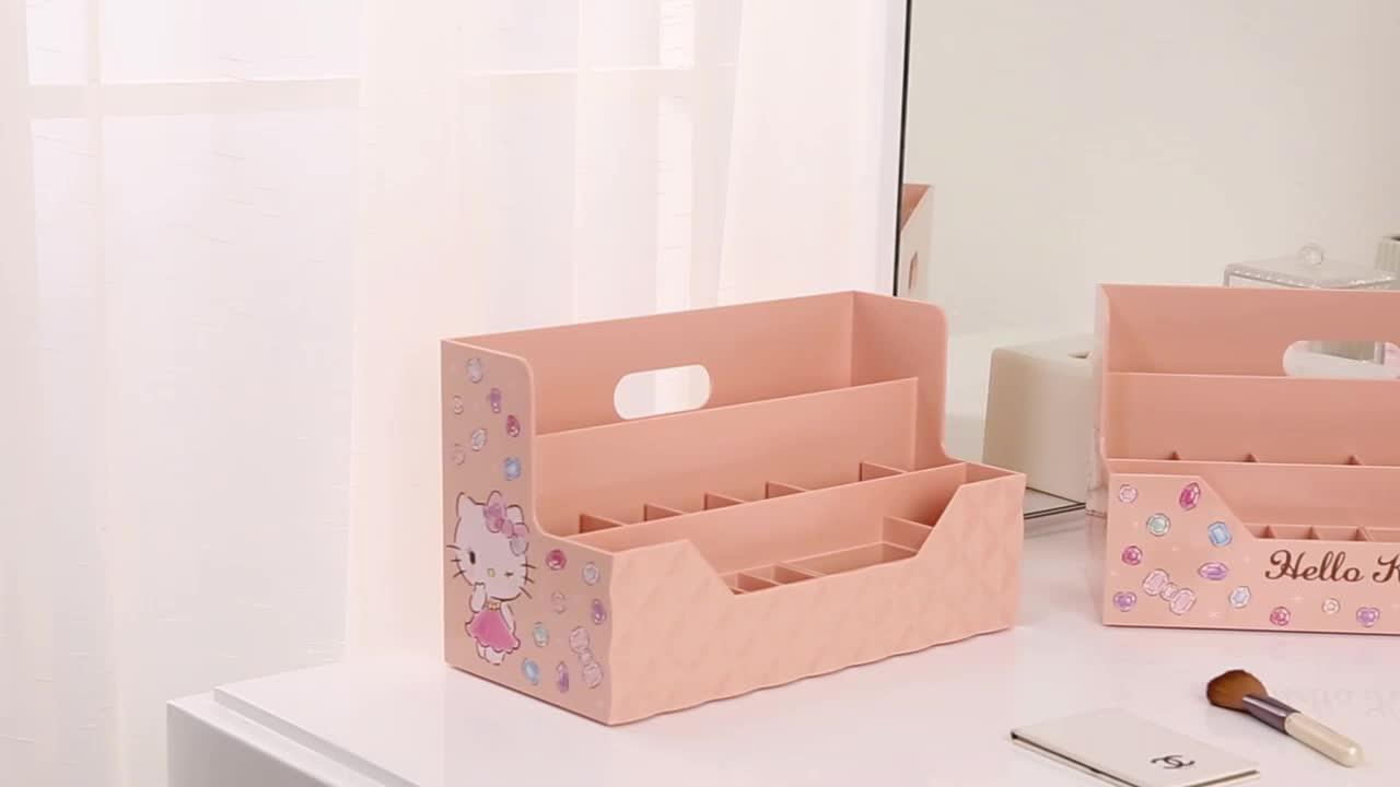 多功能化妆品桌面收纳盒