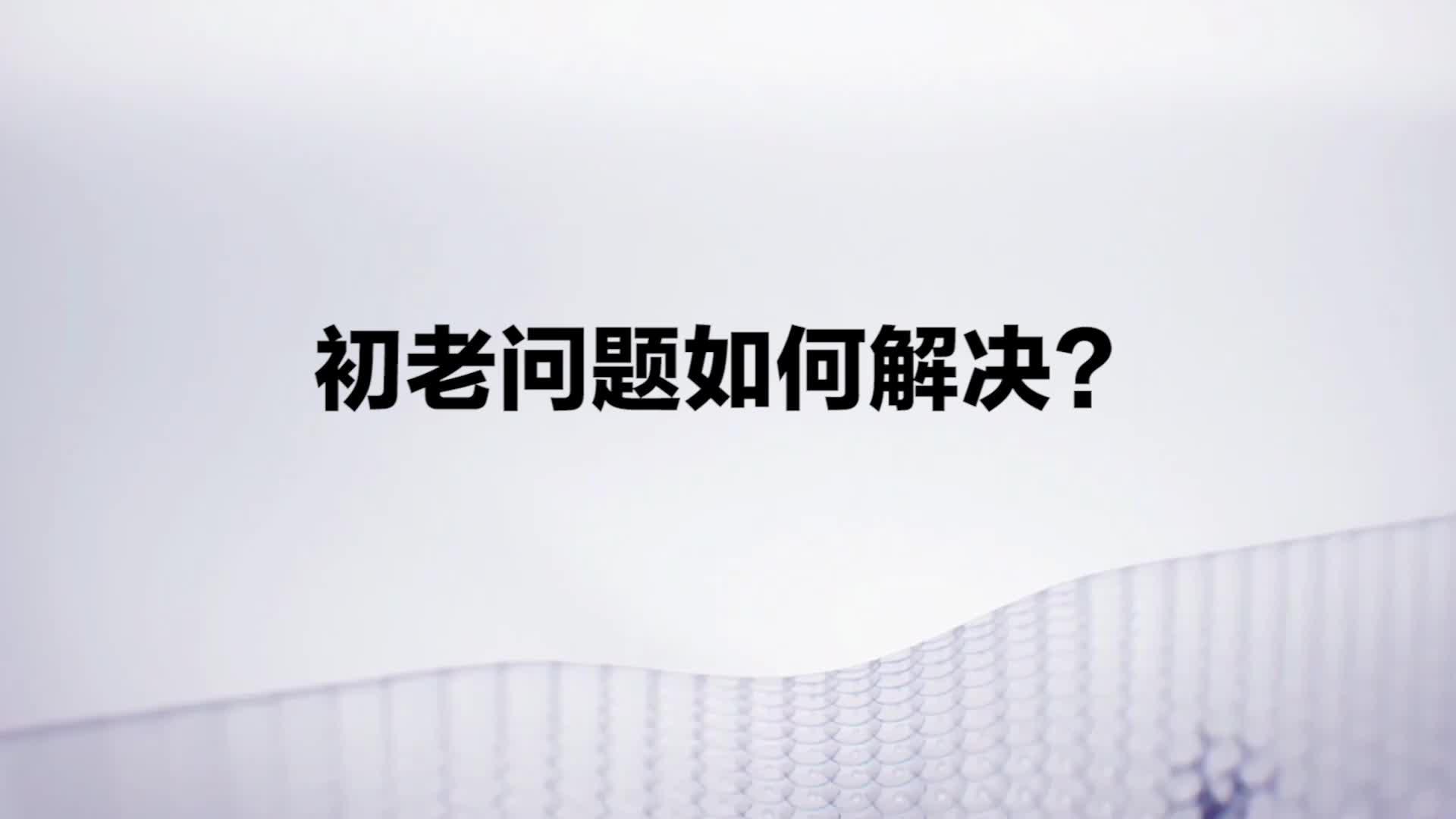 IMFORME日本研发 高能抗初老精华水